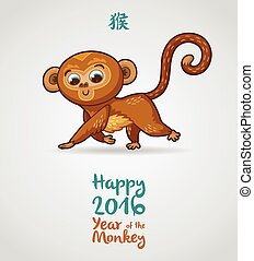 New Year greeting card with Red Monkey.