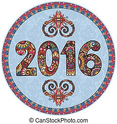 new year inscription 2016 hand written on circle ornamental patt
