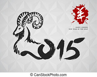 New Year of the Goat 2015 geometric background - New Year of...