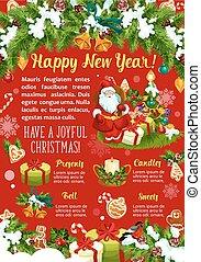New Year winter holidays vector greeting card