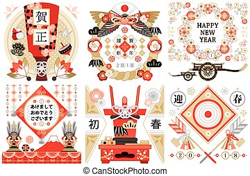 "New year's card Japanese style illustration design image material ""Happy new year"""