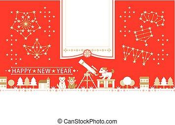 New Year's card template dog congratulatory astronomical observation photo frame HAPPY NEW YEAR