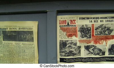 Newspaper ads and in the besieged Leningrad