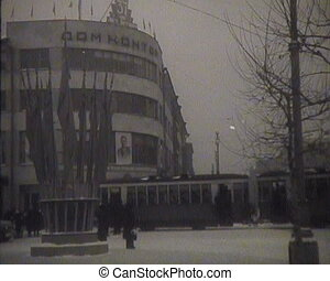 Newsreel, the people of the USSR, the city.