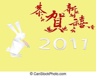 nieuw, chinees, kaart, jaar