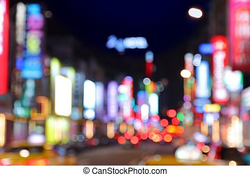 Night city neons