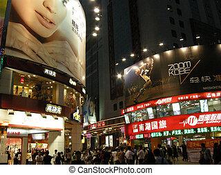 Night Guangzhou city(China) - Guangzhou, China - March 31,...