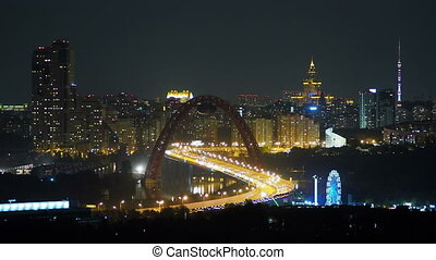 Night panorama view of Moscow, Russia. Architectural...