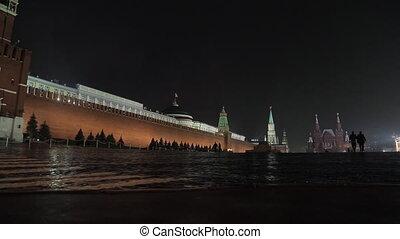 Night Red Square pan
