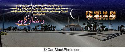 night sky of Jeddah on Ramadan