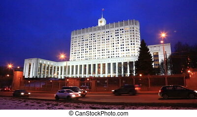 Night traffic near The White House, Moscow, Russia - Night...
