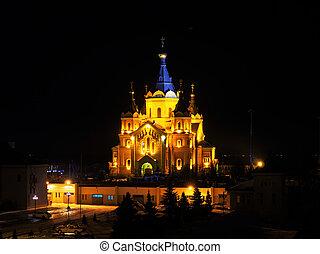 Alexander Nevsky cathedral in Nizhny Novgorod