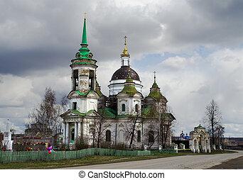 Nikolsky church in village Byngi, Sverdlovsk area, Russia