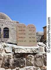nine biblical precepts in Hebrew to the entrance to the tomb...