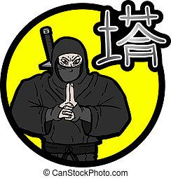 ninja, icône