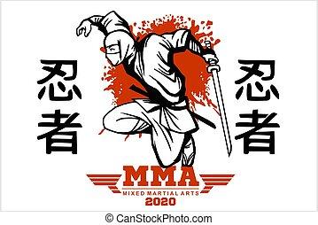Ninja Warrior With Katana Sword - vector illustration - - English translation - Ninja
