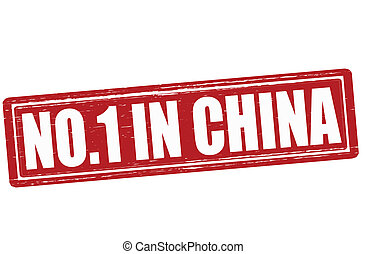 No one in China - Stamp with text no one in China inside, ...