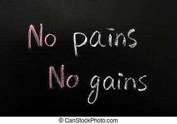 No pains, no gains