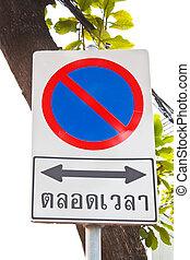 No parking anytime sign. - no parking anytime sign, thai ...