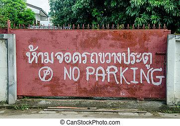 No Parking sign on entrance door