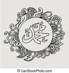 nom, prophète, mohammed., illustration, main, calligraphie, ...