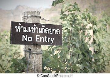 non, entrare, segni, conceduto