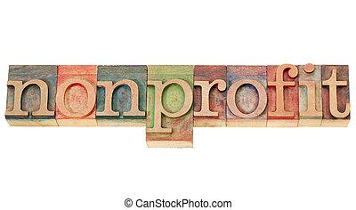 nonprofit, 単語, 中に, 凸版印刷, タイプ