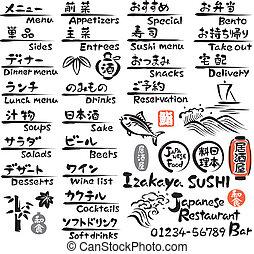 nourriture, menu, japonaise, /