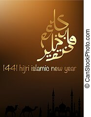 """"""", nouveau, heureux, voeux, traduction, année, arabe, gens..."""