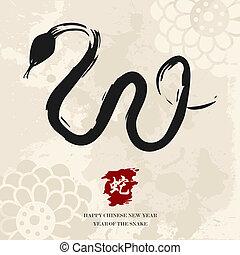 nouveau, serpent, chinois, année