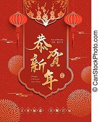 nouvel an, chinois, rat