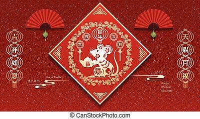 nouvel an, rat, chinois
