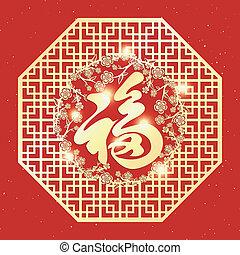 nouvelle année chinoise, fond