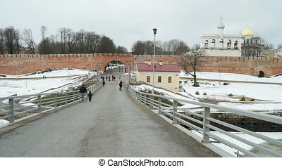 Novgorod Kremlin and the bridge, V.Novgorod,Russia