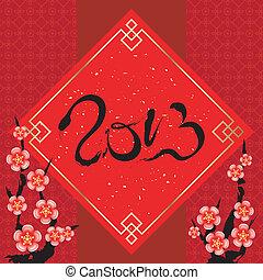 novo, chinês, cartão cumprimento, ano