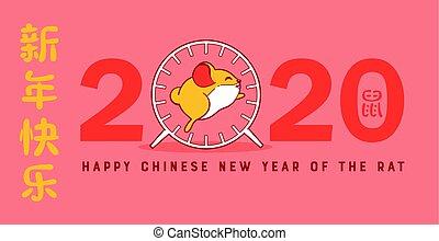 novo, chinês, cartão, engraçado, 2020, roda, hamster, rato, ano