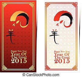 novo, chinês, modelo, ano