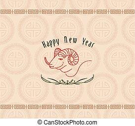 novo, desenho, cabra, chinês, ano