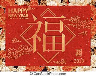 novo, desenho, chinês, ano