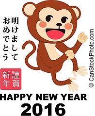 novo, feliz, macaco, ano
