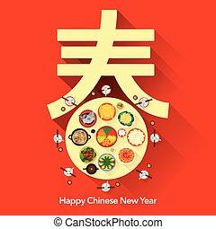 novo, vetorial, desenho, chinês, ano