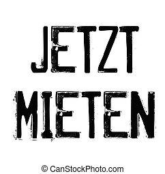 now hiring stamp in german