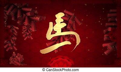 nowy, koń, chińczyk, rok
