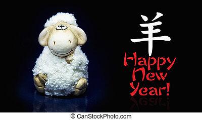 nowy rok, powitanie karta, z, sheep