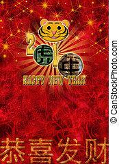 nuevo, 2010, chino, año