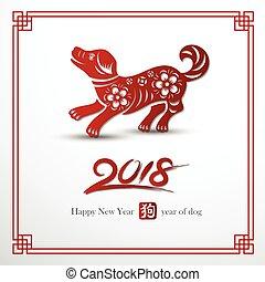 nuevo, 2018, chino, año