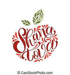 nuevo, caligrafía, tova, texto, year., shana, judío
