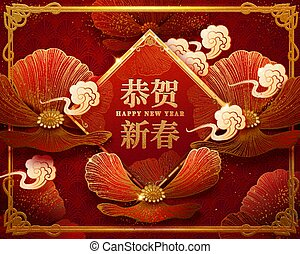 nuevo, diseño, chino, año
