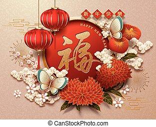 nuevo, feliz, chino, año