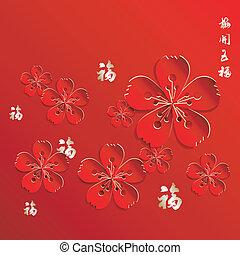 nuevo, flor, chino, Plano de fondo, año